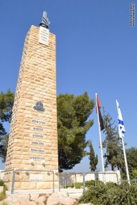 אנדרטת חיל ההנדסה במשמר דוד