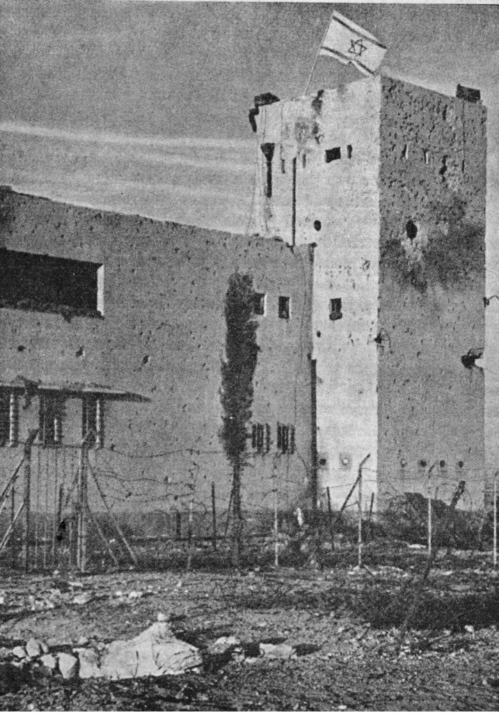 מבנה משטרת עיראק סווידאן בשנת 1949 - צילום: ארכיון