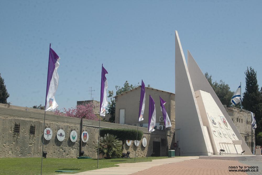 בימת הטקסים במצודת יואב - צילום: אפי אליאן
