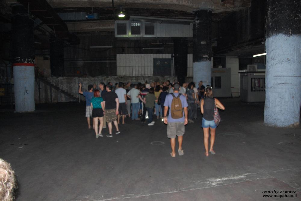 """אולם """"המערה החשמלית"""" לשעבר - צילום: אפי אליאן"""