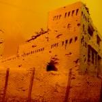 מצודת יואב