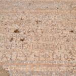 הכתובת ביוונית המופיעה על רצפת הפסיפס באשקלון