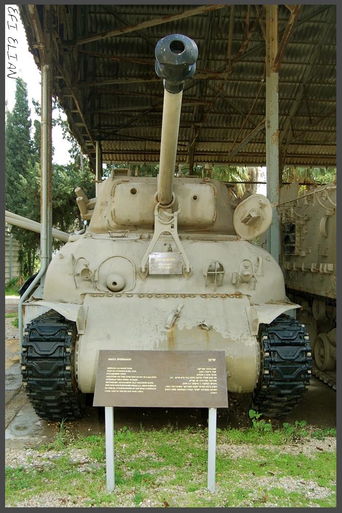 """טנק שרמן במוזיאון בתי האוסף של צה""""ל"""