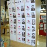 """תצוגת כל הרמטכ""""לים של צבא הגנה למדינת ישראל"""