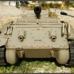 """תומ""""ת הוביצר T30 מתוצרת סוריה וברית המועצות"""