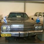 """מכונית השרד של ראש הממשלה מנחם בגין ז""""ל"""