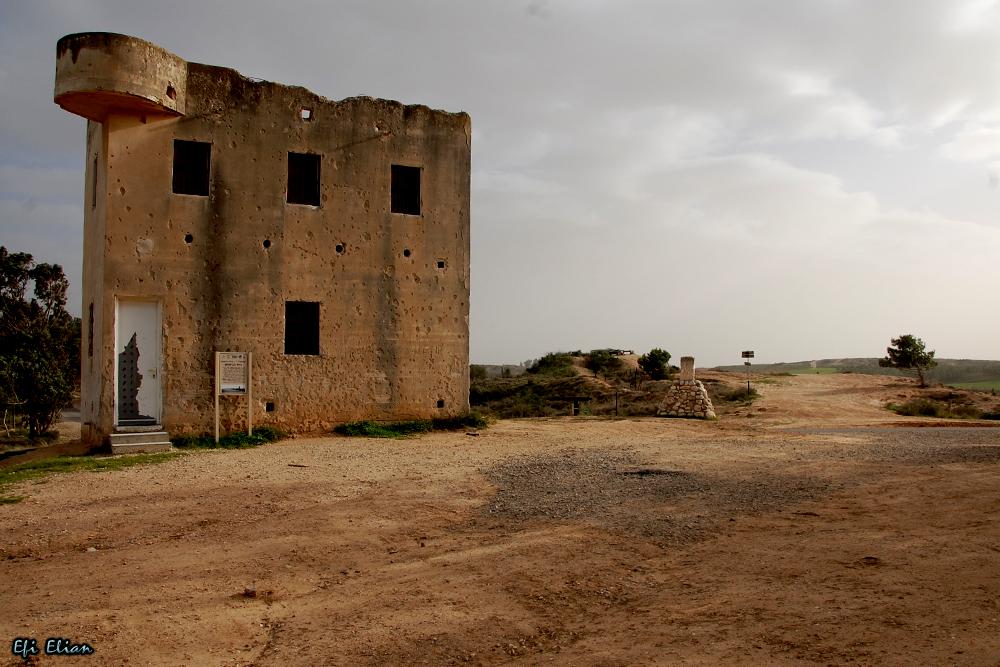 בית הביטחון של קיבוץ בארי הראשון מהצד הצפוני