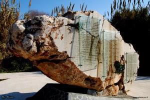 לוח שמות 73 הנספים באסון המסוקים
