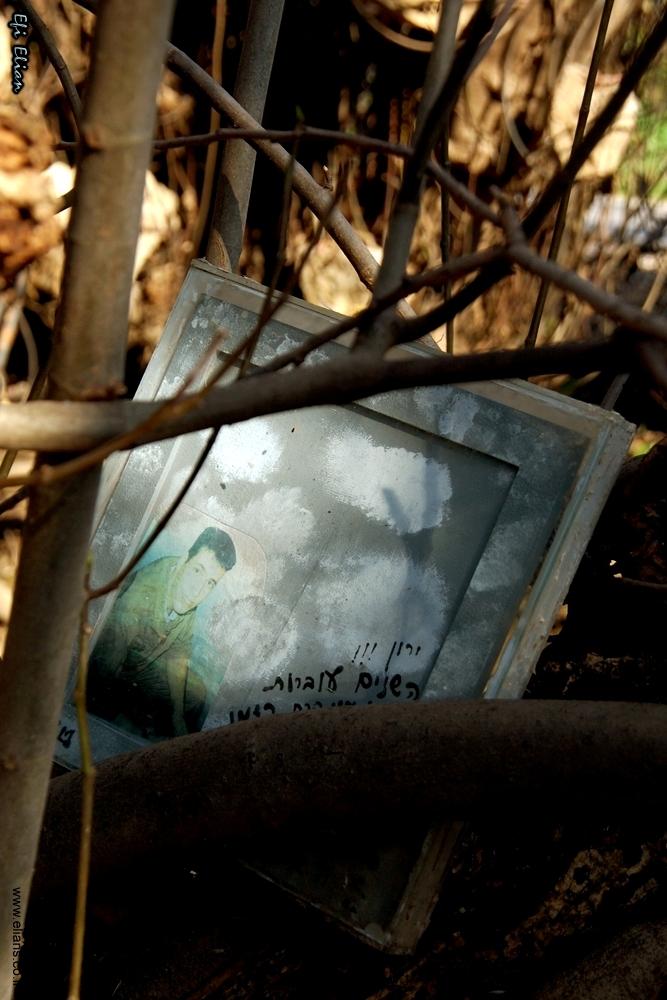 מקום נפילת המסוק שנותר מאז שנת 1997
