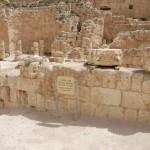 """מתחם מגורים ובית הכנסת שנבנה ע""""י המורדים היהודים"""
