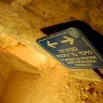 שילוט במנהרות שנחפרו בימי בר כוכבא