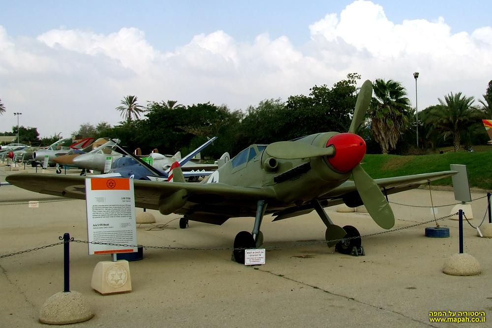 המטוס הראשון ברשימת המשוחזרים במוזיאון חיל האויר