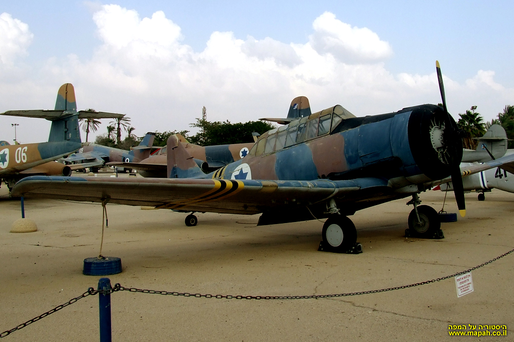 מטוס מדחף מסוג הרוורד במוזיאון חיל האויר