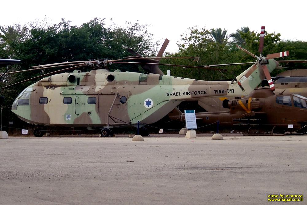 אירוספסיאל SA-321K סופר-פרלון (צרעה)