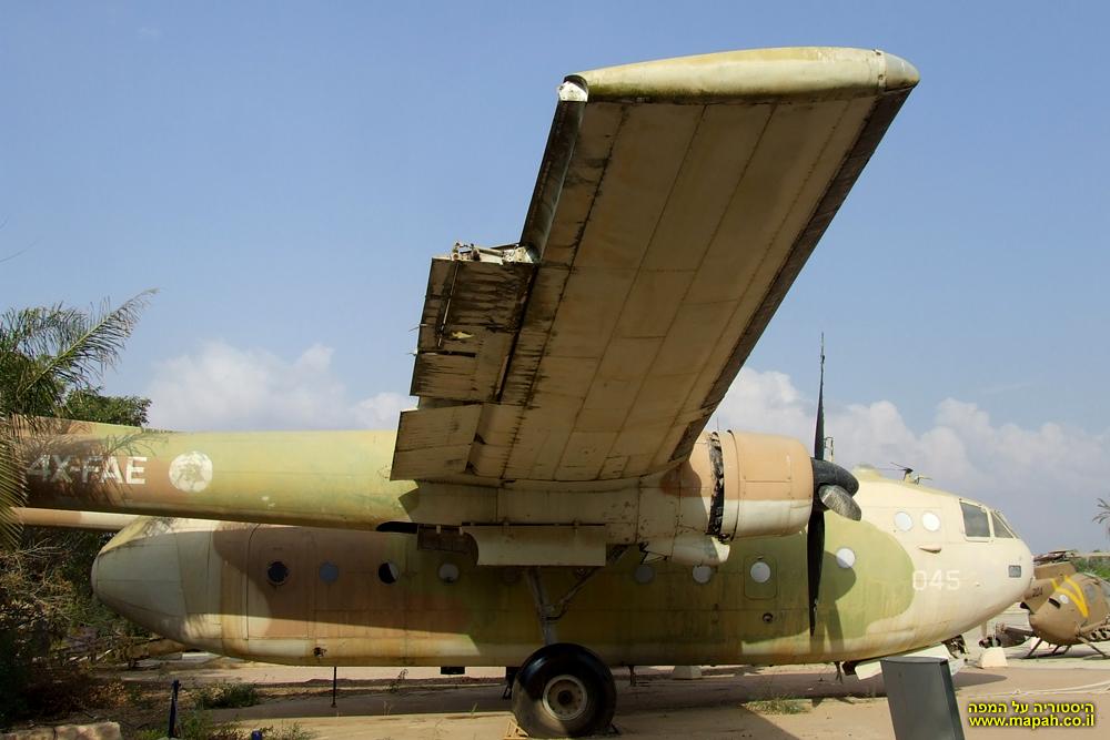 מבט צידי למטוס תובלה נורטלס - נורד במוזיאון חיל האויר