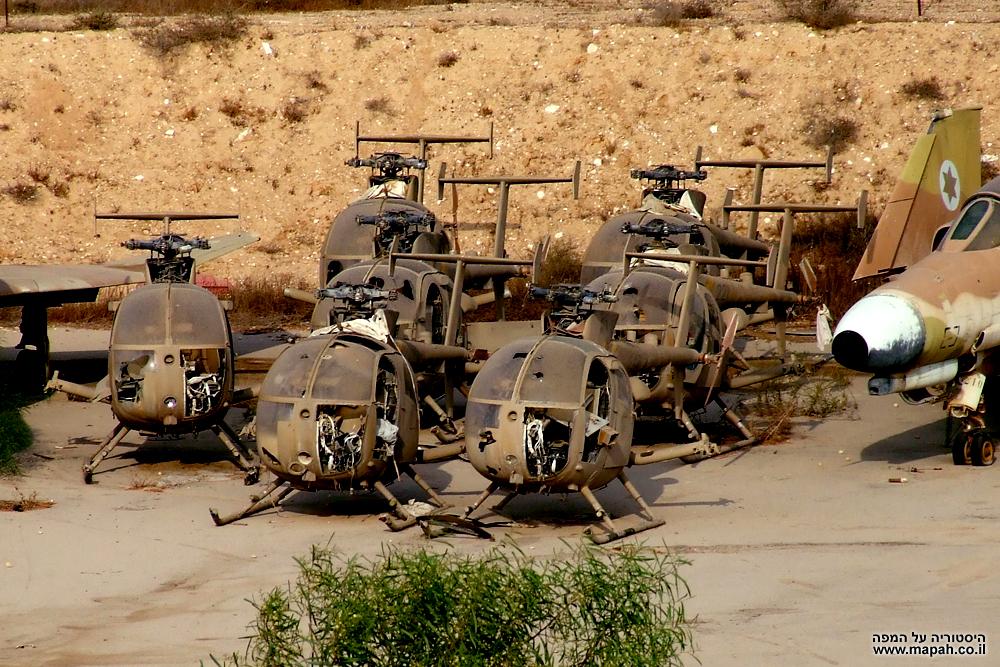 מסוקי הלהטוט שהוצאו משירות חיל האויר