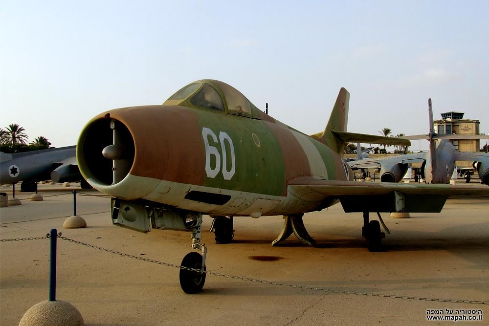 מטוס הקרב אורגן מיסטר 4A במוזיאון חיל האויר