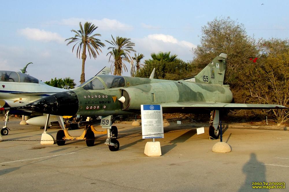 אלוף ההפלות של חיל האויר הישראלי