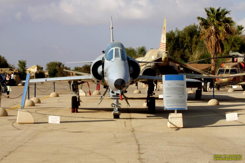 הכפיר במוזיאון חיל האויר הישראלי
