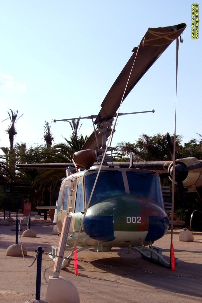 מסוק בל 205 (אנפה) במוזיאון חיל האויר חצרים