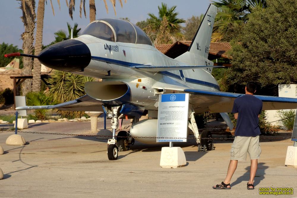 """דגם האבטיפוס של מטוס """"הלביא"""" תוצרת ישראל"""