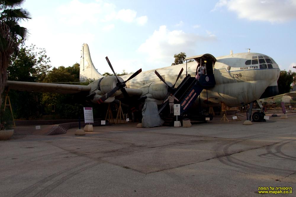 מטוס בואינג 377 סטרטוקרוזר (ענק)