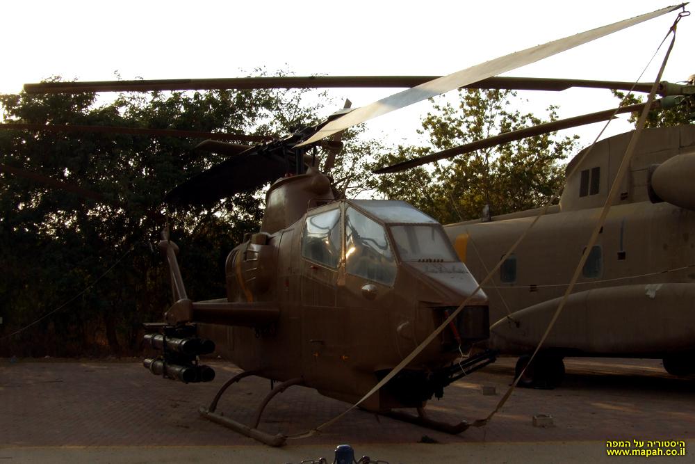 מסוק קוברה מהדגמים הראשונים שהגיעו לחיל האויר הישראלי