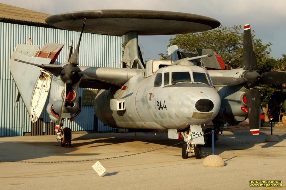 מטוס גראמן E-2C הוקאיי (דיה) במוזיאון חיל האויר