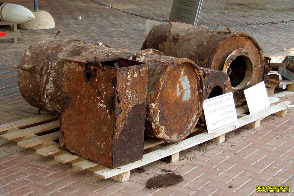 מיכלי האכסון שאוכסנו בהם כלי הנשק שנגנבו מתל נוף בתקופת המנדט