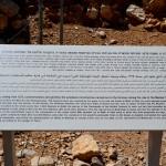 מידע אודות כתובת ביברס