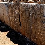 כתובת ביברס המקורית כפי שהיתה בראש החומה המערבית