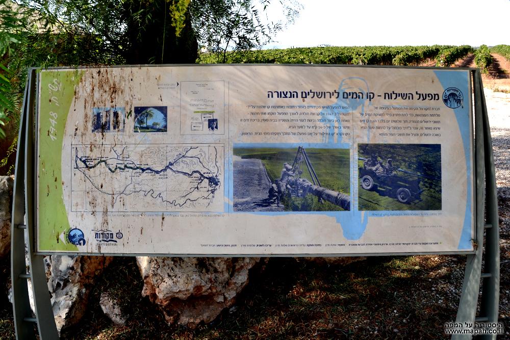 מאגר המים בריכת השילוח ביער חולדה