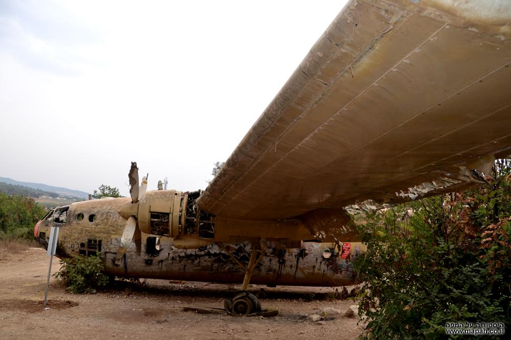 דופן שמאל של מטוס הנורד 072 השוכן ביער המגינים