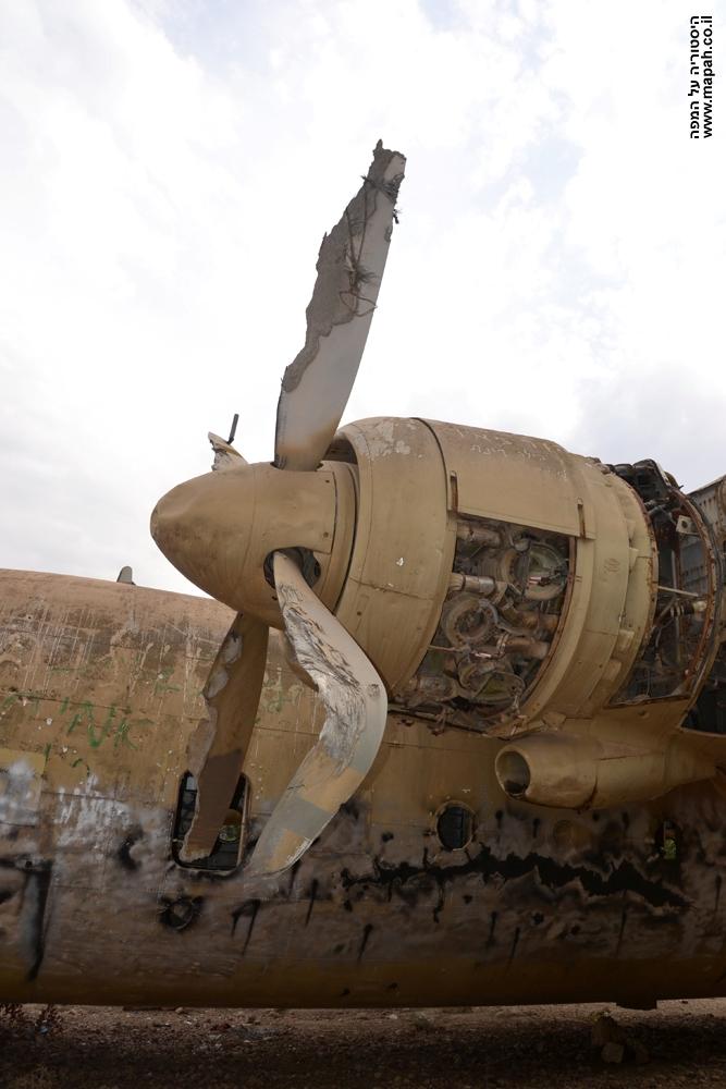 להבי הרוטור ההרוסים של מטוס נורד 072 ביער המגינים