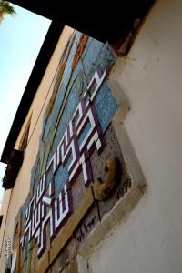שלט הקיר בכניסה למוזיאון מזכרת בתיה