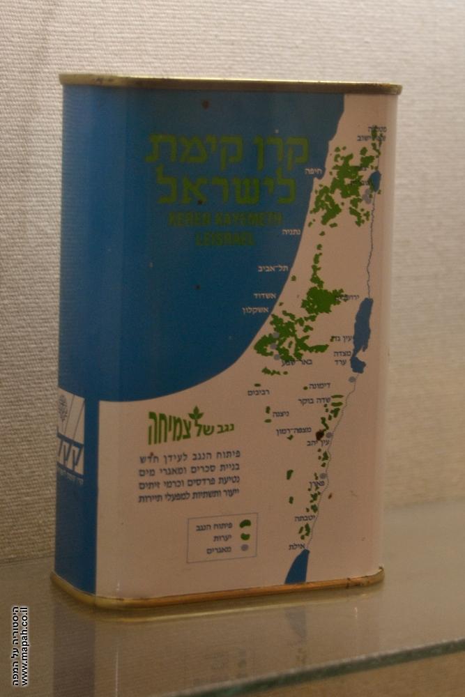קופת קרן קיימת לישראל מודרנית בתצוגה במוזיאון מזכרת בתיה