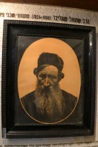 הרב שמואל מוהליבר , יוזם הקמת המושבה מזכרת בתיה
