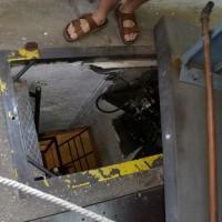 פתח הכניסה למפעל התחמושת במכון איילון