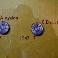 סימוני כדורי התת מקלע שיוצרו במכון איילון בתקופות שונות
