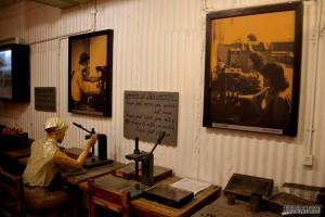 עמדת אריזת התחמושת בארגזים ייעודים במכון איילון