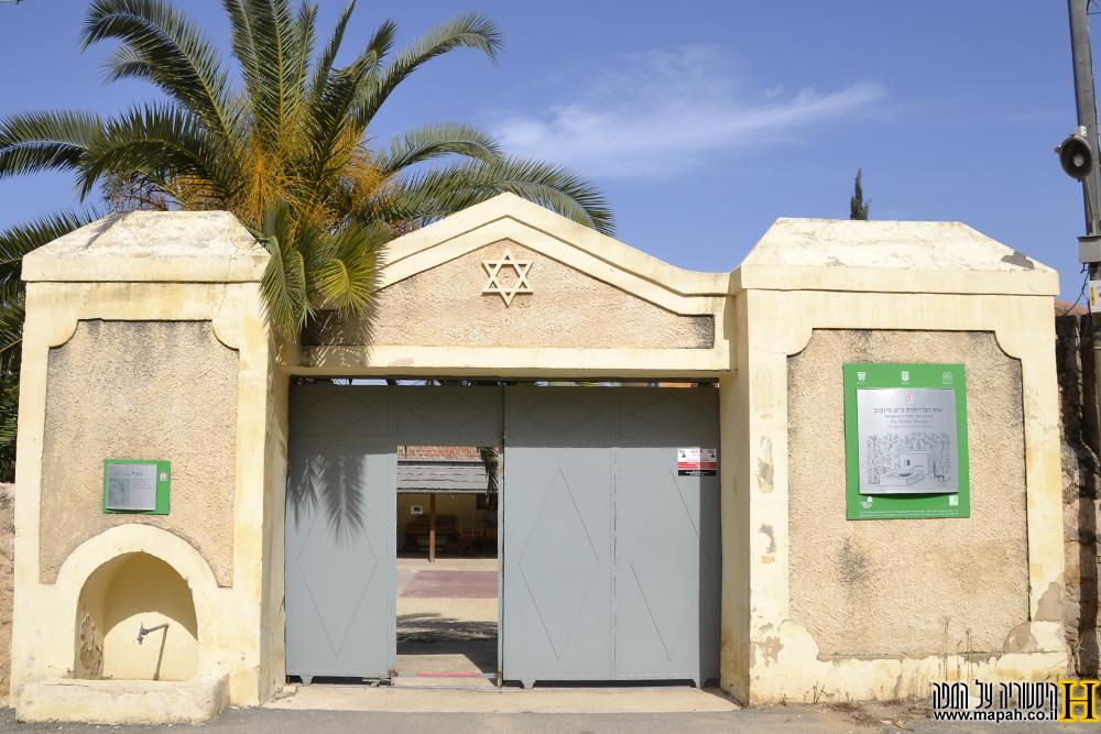 שער הכניסה המשוחזר של פרדס מינקוב