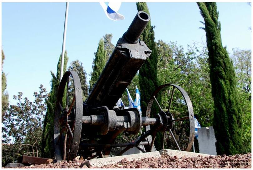 תותח באנדרטת הזיכרון בכפר ורבורג - צילום: אפי אליאן