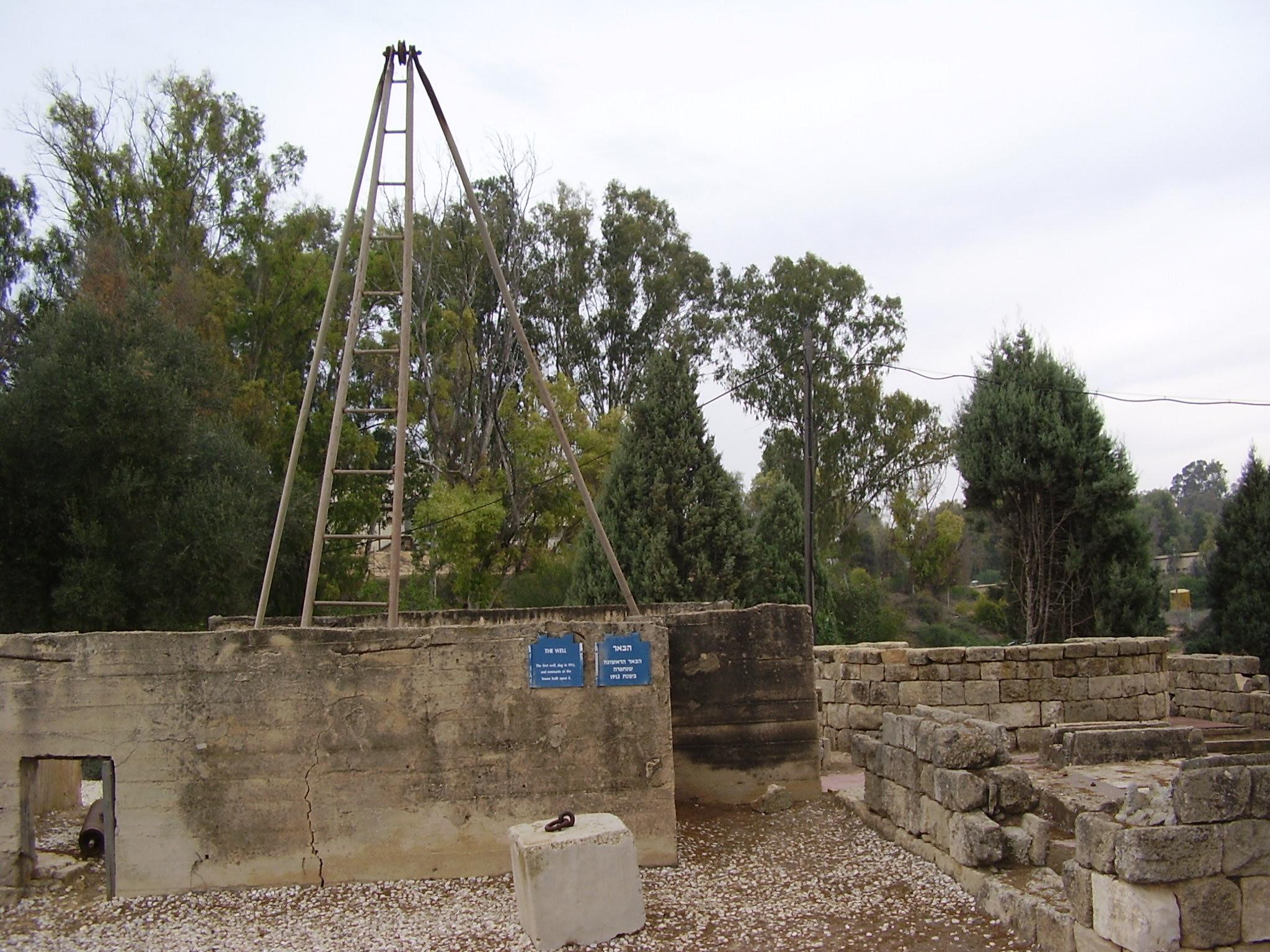הבאר העברית הראשונה בנגב - קיבוץ רוחמה - צילום: אבישי טייכר