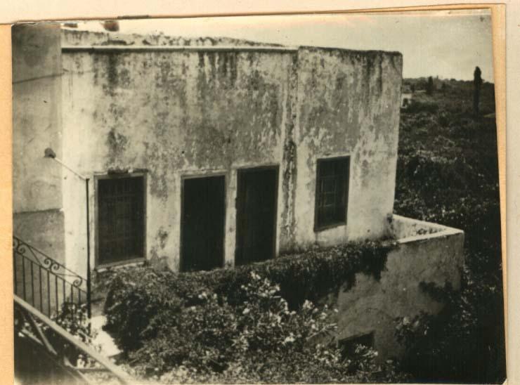 """בית אנטון איוב - בית הבילוי""""ים - ארכיון מוזיאון הבילוי'ים גדרה"""