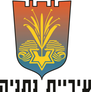 סמל העיר נתניה