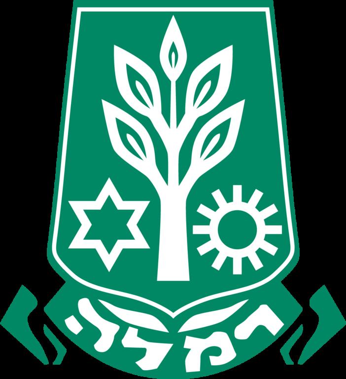 סמל העיר רמלה