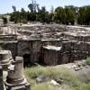 שרידי בית המרחץ המזרחי בתל בית שאן