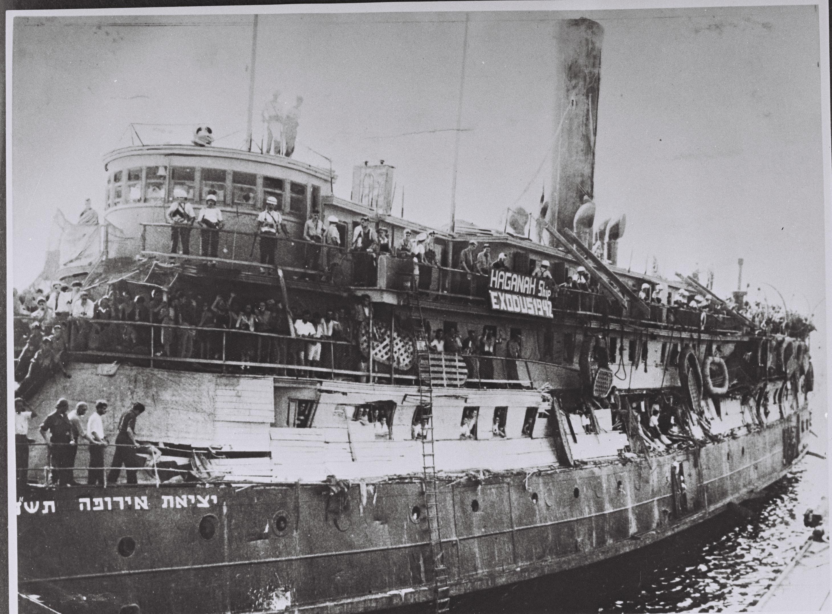 """אוניית המעפילים - אקסודוס - יציאת אירופה תש""""ז - צילום: ארכיון התצלומים הלאומי"""