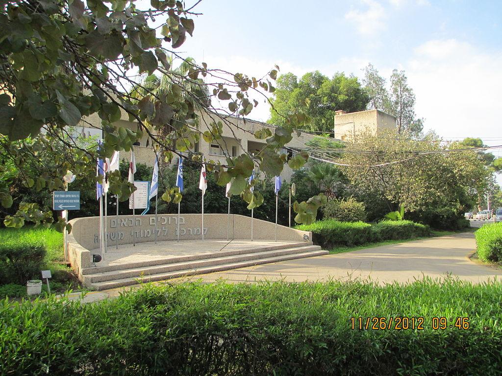"""תחנת משטרת שפרעם - כיום - המרכז ללימודי משטרה בקרית אתא - צילום: ד""""ר אבישי טייכר"""
