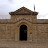 שער הכניסה למוזיאון אסירי המחתרות: צילום: אפי אליאן